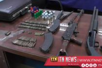 Cash incentives offered for those who provide information on illegal firearms