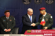 Israel appoints new army chief of staff