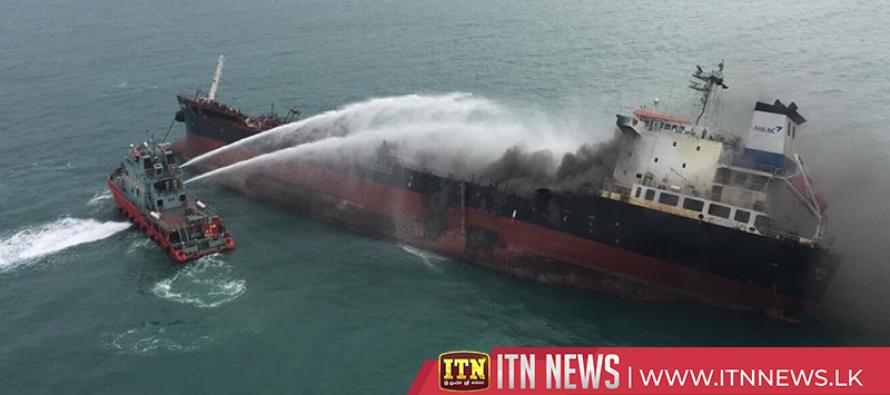 One killed, 4 injured, 2 missing in oil tanker blaze off Hong Kong's Lamma Island