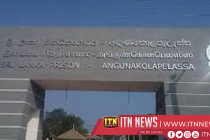 A three member committee appointed to inquire Angunakolapelessa incident