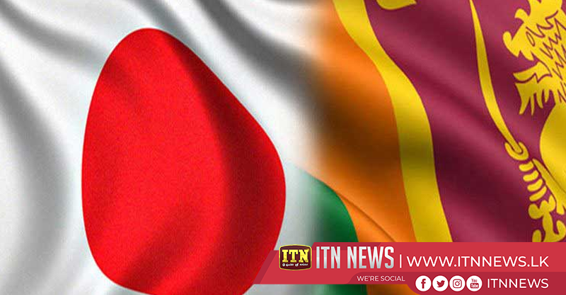 Sri Lanka's Government is to sign an agreement with the Japanese aid agency