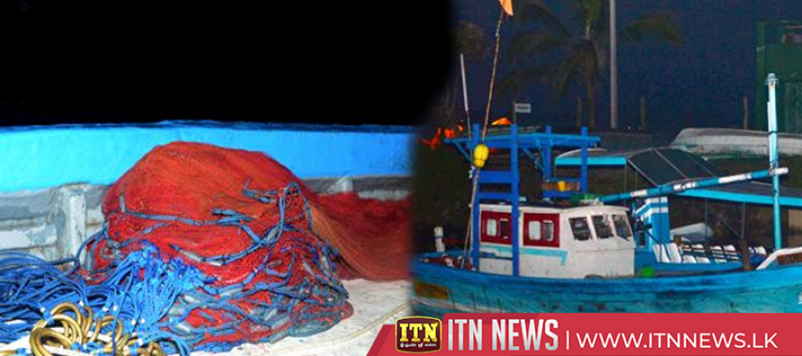 Fishermen arrested for using banned fishing gear