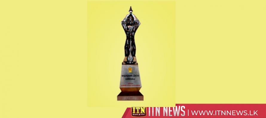 34வது கலாபூசணம் அரச விருது விழா ஜனாதிபதி தலைமையில்