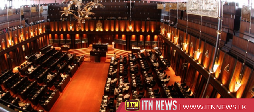 Speaker makes a special statement in Parliament