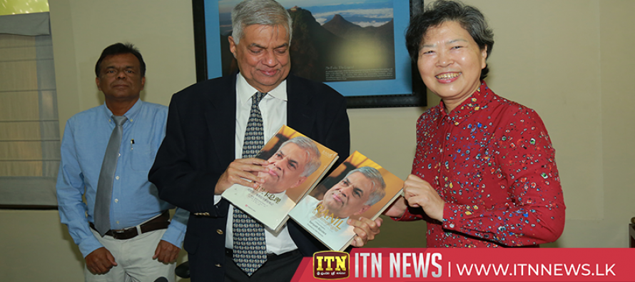 Prime Minister's biography translated into Chinese