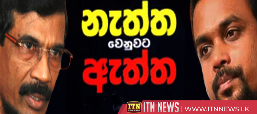 Wimal ordered to pay ten million rupee compensation to Tilwin