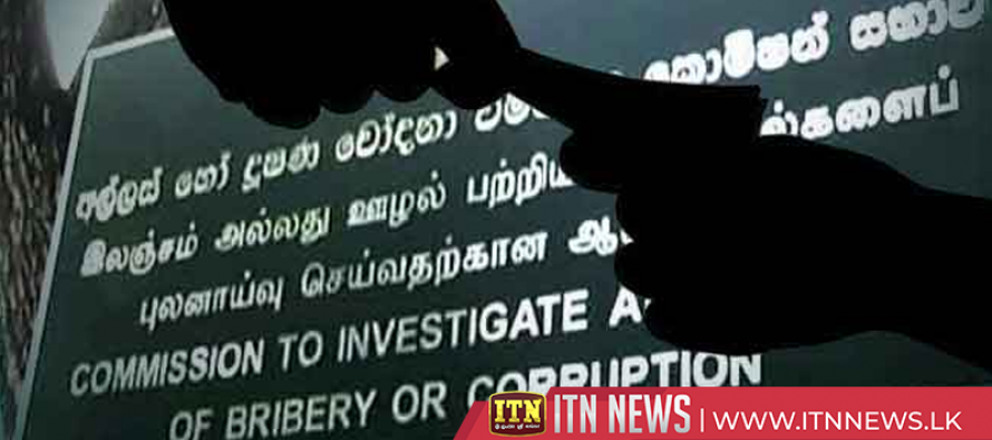 Principal of a leading girl's school in Galle remanded on charges of soliciting a bribe