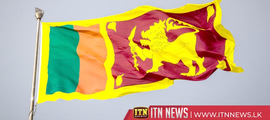 71 வது தேசிய தினம் : இன்று முதல் ஒரு வாரத்திற்கு தேசிய கொடியை பறக்கவிடுமாறு அரசாங்கம் வேண்டுகோள்