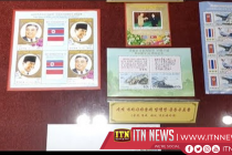 DPRK-Stamp Museum/Reopening