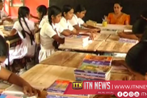 200 Projects to be commissioned under the nearest school is the best school program