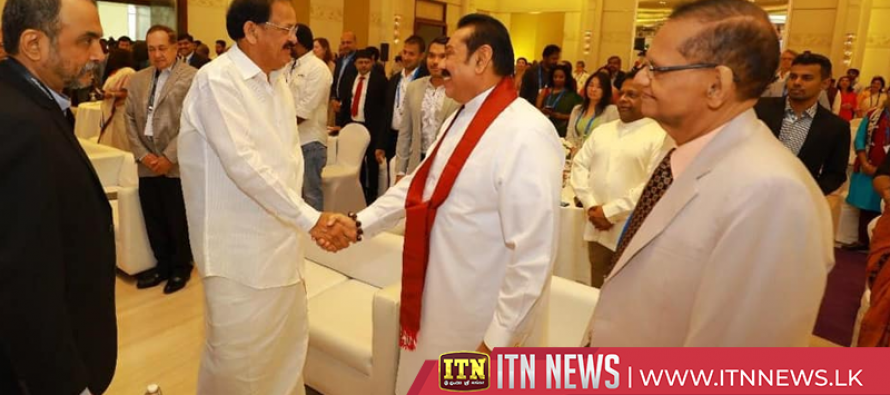 Opposition Leader meets Indian Vice President
