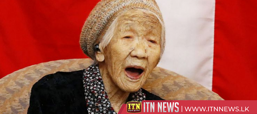116-year old Japanese woman named world's oldest person