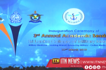 Academic sessions of Sri Lanka Defence College