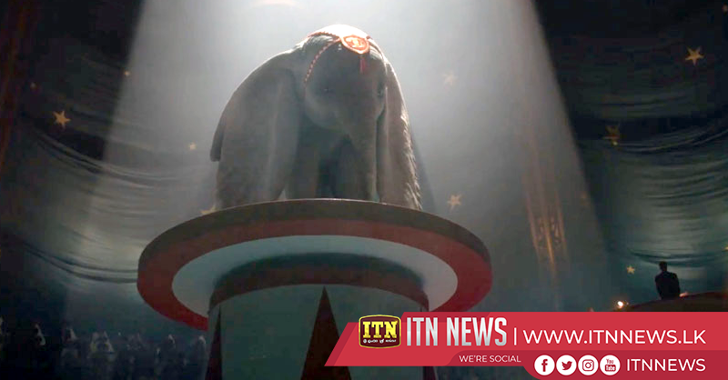 """Dumbo"" is set to be released this month"
