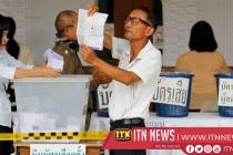 தாய்லாந்தில் தேர்தல் வாக்கெண்ணும் பணிகள் இறுதி கட்டத்தில்