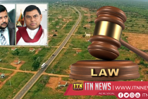 Petition against Rishad, Basil on Wilpattu destruction fixed for hearing on June 28