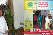 Toxin Free National Fair and Exhibition opens
