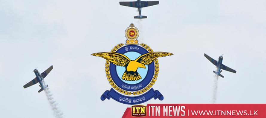 Air Force celebrates 68th anniversary