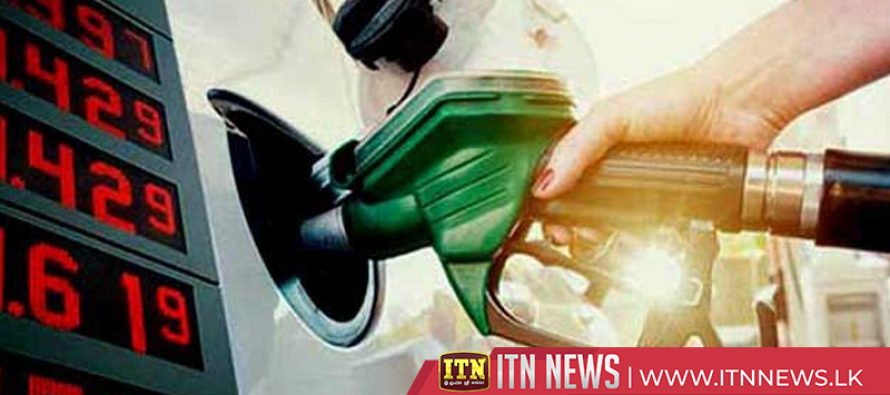 The government is ready to manipulate fuel price for the benefit of the people