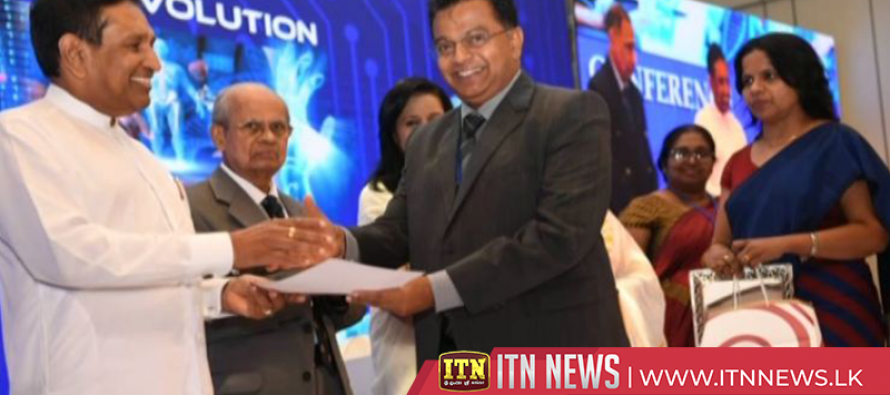 26th Annual Sessions of Medical Administrators Association held under patronage of the Health Minister