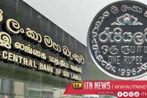 Rupee further strengthens