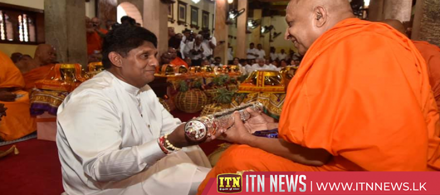 Minister Sajith Premadasa conferred with an Honorary Title