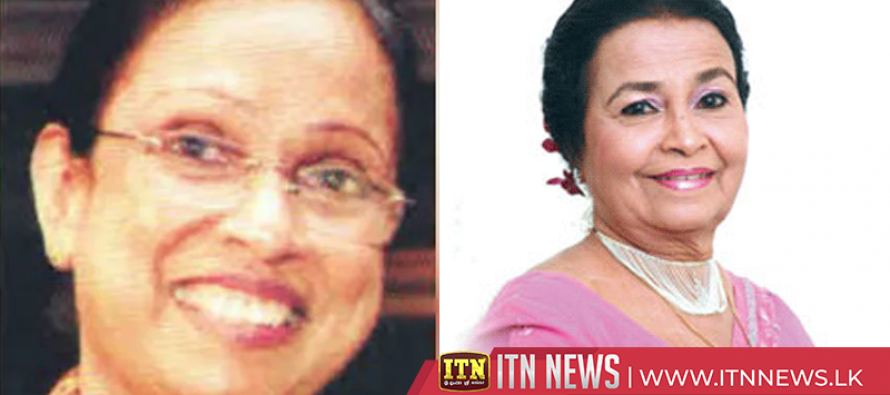 Funerals of Mrs. Srima Dissanayake and Mrs. Angeline Gunatilake on Monday and Tuesday