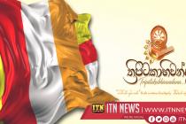 திரிபீடகத்தை உலக உரிமையாக்க கோரும் உத்தியோகபூர்வ நிகழ்வு இன்று கண்டியில்