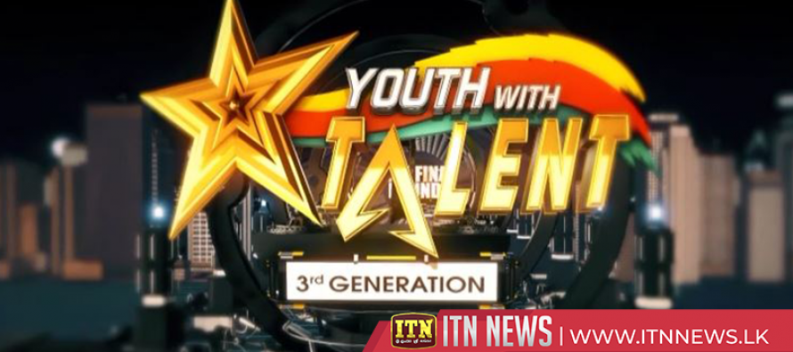 Youth with Talent Grand Finale on Saturday