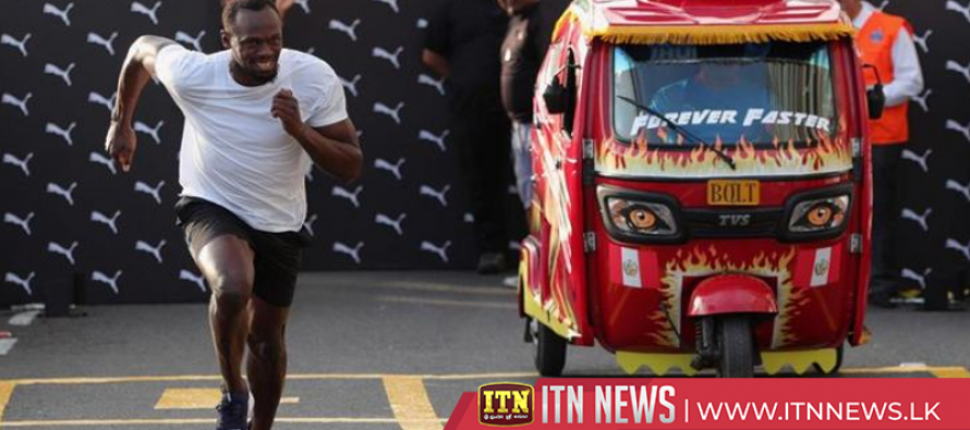 Usain Bolt faces off against mototaxi in Peru