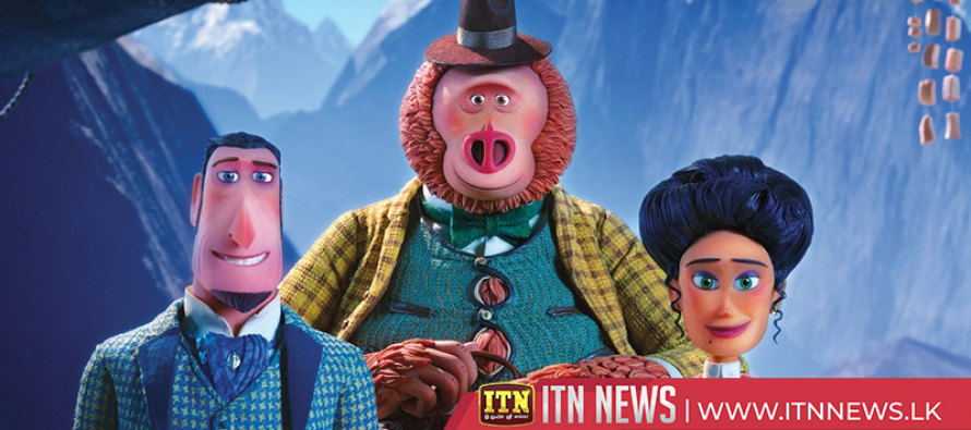 Missing Link is scheduled to tomorrow