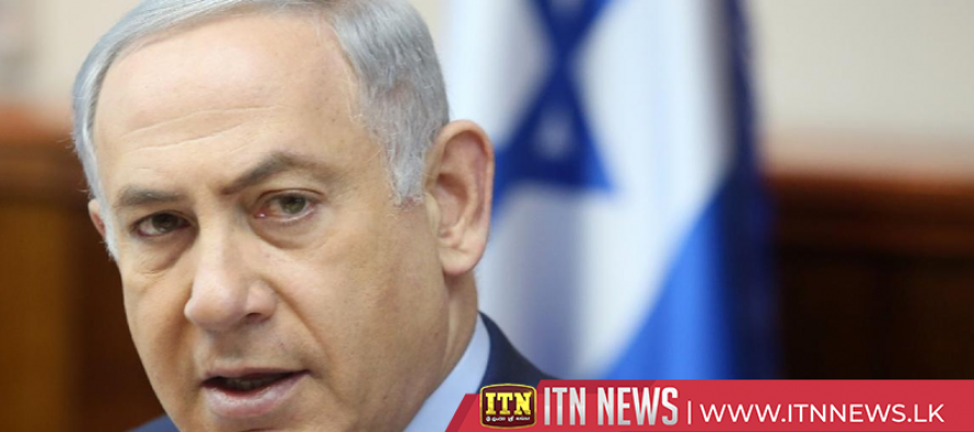 PM Netanyahu seeks record fifth term