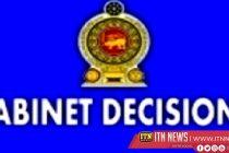 1070 வீடுகளுக்கு நஷ்டயீடு வழங்க அமைச்சரவை அங்கீகாரம்