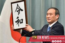 """Japan's new imperial era to be named """"Reiwa"""""""