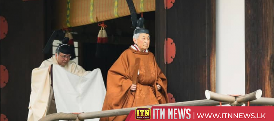 People gather from around Japan to mark the abdication of Emperor Akihito