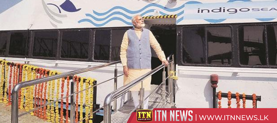 India ferries ballot boxes to island ahead of first phase of election