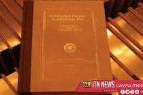 புனித திரிபீடகம் உலக மரபுரிமை சொத்தாக பிரகடனம் செய்யப்படவுள்ளது