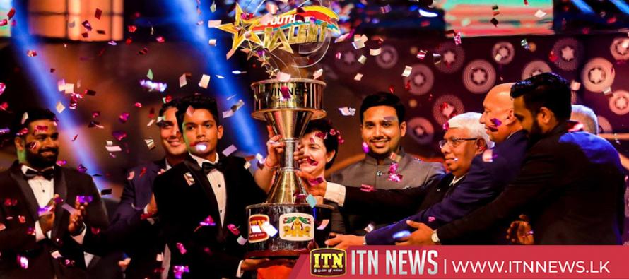 SahibulYameenwins Youth with talent Trophy