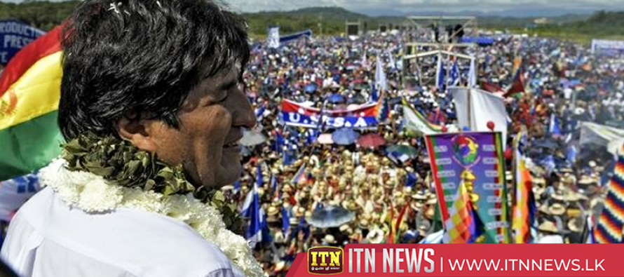 Bolivia's Morales launches re-election campaign