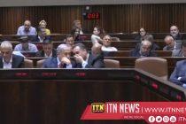 இஸ்ரேலிய பாராளுமன்றம் கலைக்கப்பட்டுள்ளது