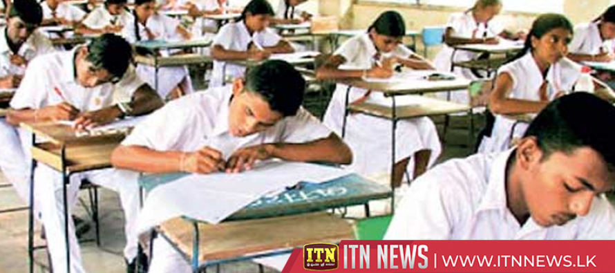 Deadline of acceptance of GCE O/L applications extended