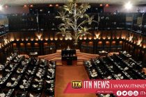 40 member parliamentary special working committee to inquire the Easter Sunday attack