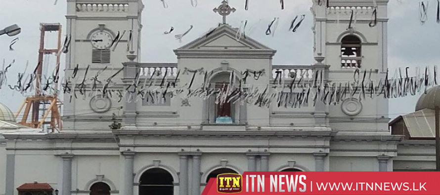 கொச்சிக்கடை புனித அந்தோனியார் தேவாலயம் மீண்டும் இன்று திறப்பு