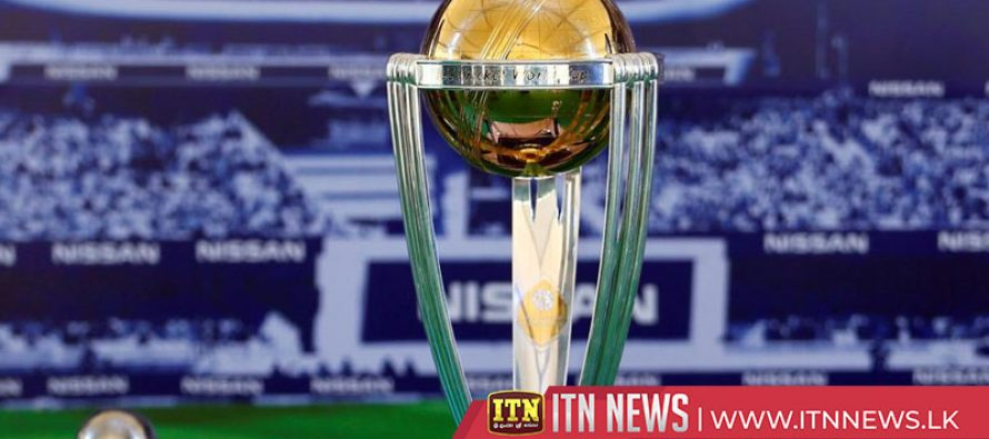 World Cup Cricket tournament begins today