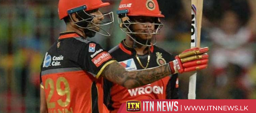 Shimron Hetmyer, Gurkeerat Singh Mann Power Royal Challengers Bangalore To Four-Wicket Win Over SunRisers Hyderabad