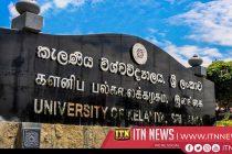 Kelaniya University temporarily closed