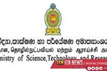 சில்பசேனா கைப்பணி கண்காட்சி