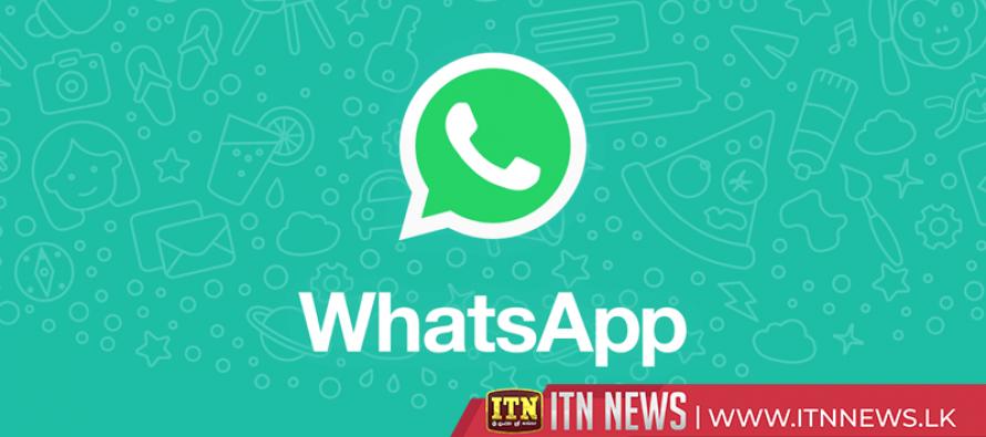WhatsApp භාවිතා කරන්නන්ගේ තොරතුරු සොරා ගැනීමේ සැලසුමක් හෙළි වෙයි