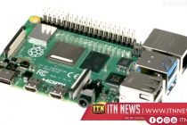 "New Raspberry Pi ""world's most affordable multimedia PC"""
