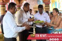 ITN 40 வருட பூர்த்தியை முன்னிட்டு ஆசிர்வாதம் அளிக்கும் இந்துமத வழிபாடு இன்று நடைபெற்றது